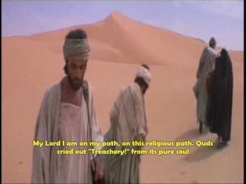 1. Saeeron - Muhammad Al Husayn (English Subtitles)