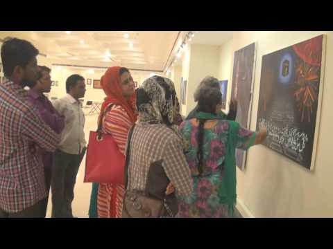 Islamic calligraphy Exhibition at Salar Jung Museum