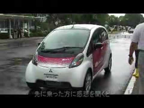 Mitsubishi i MiEV electric car