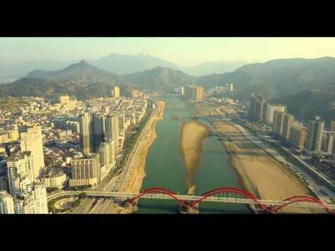 青田 - QINGTIAN FROM THE SKY (2017)