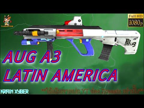 KXy - Point Blank [PB] : AUG A3 Latin America จู่โจมสีสันสดใส!!!~