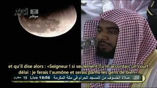 Abdullah Al-Juhany (عبد الله الجهني) : Sourates At-Tûr (53) et Al-Munâfiqûn (63)