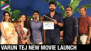 Varun Tej New Movie Launch | Lavanya Tripathi | Aditi Rao | Sankalp Reddy | Krish Jagarlamudi