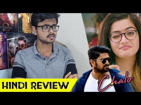 Chalo Movie Review In Hindi | Naga shaurya | Rashmika Manadanna