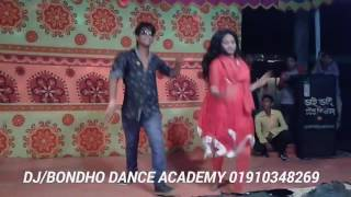 Bangla DJ song
