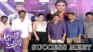 Anando Bramha Movie Success Meet - Taapsee Pannu, Vennela Kishore, Srinivas Reddy