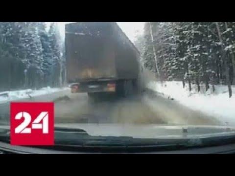 Легковушка лишилась двигателя после серьезного ДТП с фурой в Подмосковье - Россия 24