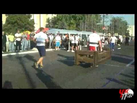 Богатырские игры в Лисичанске