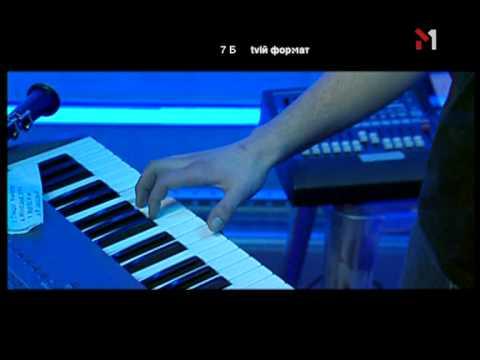 7Б - Субмарина (Live @ М1, 2003)
