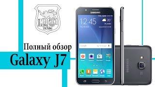 Samsung Galaxy J7 (J700H) Полный обзор