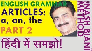 Learn English Speaking In Hindi.Spoken English Grammar Lesson.Articles: a-an-the Part 2