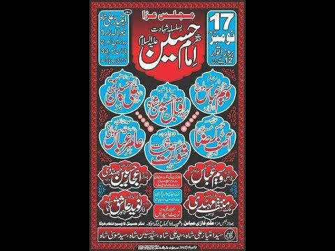 Live Majlis Aza 17 November New lala Zar Gt Road rawalpindi 2019