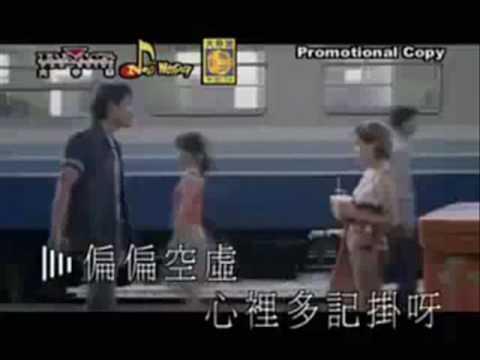 Andy Lau - When I Met You (劉德華-當我遇上你MV) in stereo