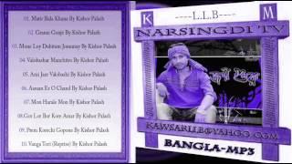 Joy Guru - Kishor Palash----km-----?