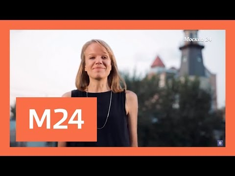 Москва глазами голландки