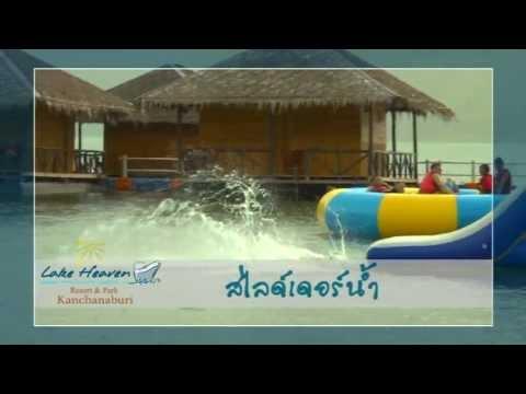 Lake Heaven Resort & Park. Kanchanaburi. Thailand.