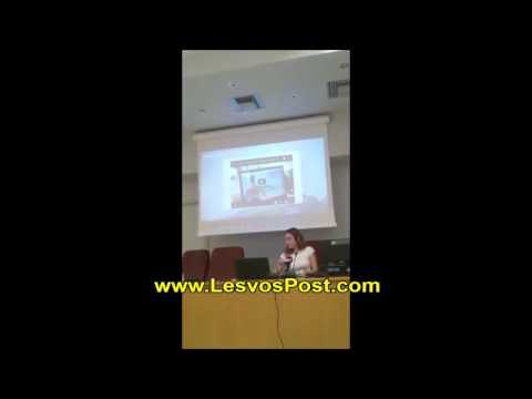 Grow Greek Tourism Online στην Λέσβο