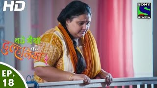 Bade Bhaiyya Ki Dulhania - बड़े भैया की दुल्हनिया - Episode 18 - 10th August, 2016