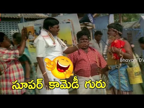 Vadivelu Ultimate Comedy Scene || Latest Telugu Comedy Scenes || Telugu Comedy Bazaar