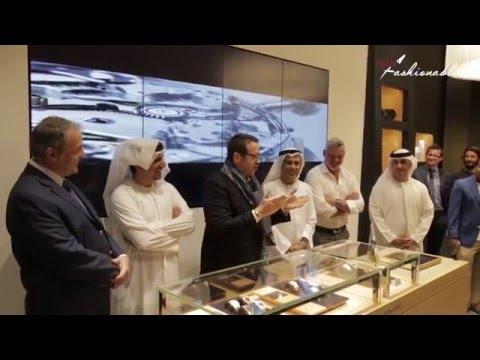 Audemars Piguet New Mall Of Emirates Bouitque Re Opening 2015
