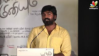Pannaiyarum Padminiyum - Pannaiyarum Padminiyum Audio Launch | Tamil Movie | Karu Pazhaniappan, Vijay Sethupathi, Jayaprakash