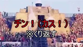 【オーバーチュア】チンカスさんを応援するテーマver.TRIG【overture】
