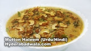 Mutton Haleem Recipe Video in Urdu-Hindi