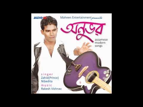 Anubhab Assamese Modern Song Bijuli Bijuli .avi video