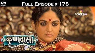 Krishnadasi - 28th September 2016 - कृष्णदासी - Full Episode(HD)