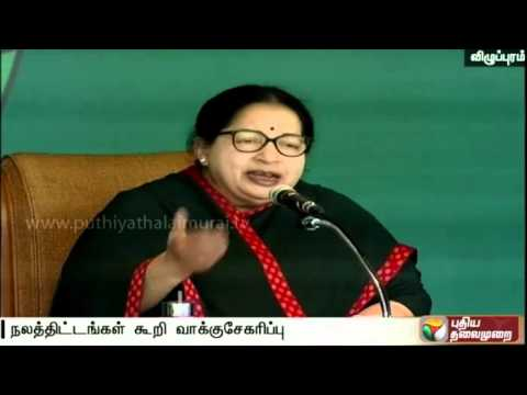 Details of Jayalalithaa's speech in election campaign at Villupuram