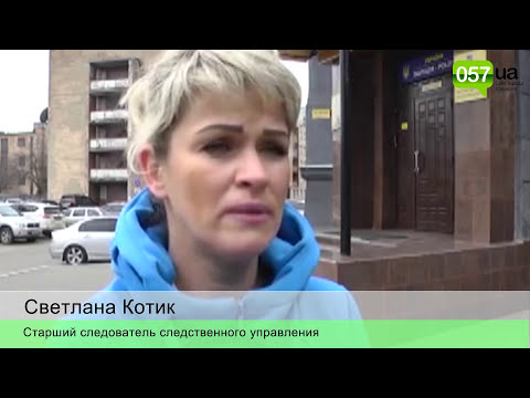 Комсомольск порно студия видео