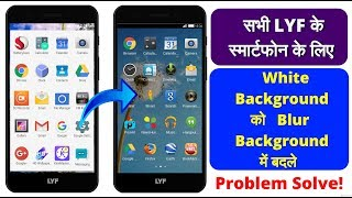 All Lyf Phones Change White Background to Blur Background by Technical Teach