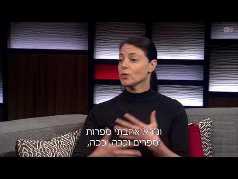 ליאור דיין מחובר - מרב מיכאלי