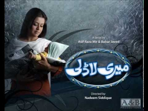 Meri Ladli Ost Full Title Song - Ary Digital Drama video