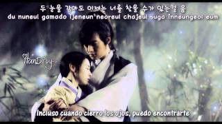 Lee Ji Young - Love Is Blowing [Sub Español + Hangul + Rom] Gu Family Book OST