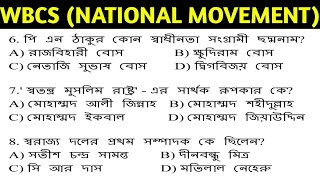 #WBCS I NATIONAL MOVEMENT I লাস্ট মিনিট সাজেশন l