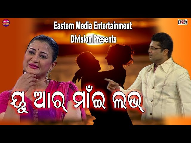 You Are My Love  Jatra Dialogue  Eastern Opera  Eastern Media Entertainment