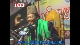 Topic- Mrittu Jontrona l Speaker: Mowlana Abu Sufiyan [www.AmarIslam.com]