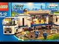 Лего Мультик Полицейская Машина Полицейский Грузовик Мультфильмы про Машинки Lego City Police mp3