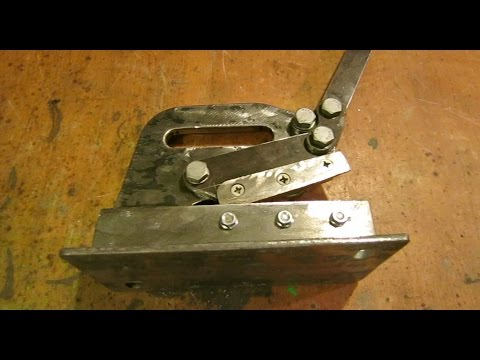 Ножницы для листового металла своими руками 397