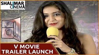 V Movie Trailer Launch    Sheraz, Alisha, Shaheena    Shalimarcinema