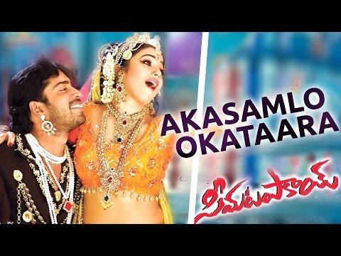 Akasamlo Okataara Video Song    Seema Tapakai    Allari Naresh, Poorna