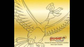 Pokemon Heart Gold/Soul Silver OST (D1;T76) Spotted! Suspicious Person 1 (HD)