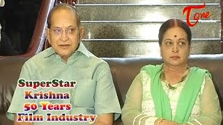 Superstar Krishna 50 years Film Industry Special Interview