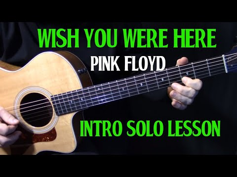 Intro Solo | How To Play