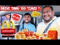 Driving Through The Same McDonald's Drive Thru 100 Times? | V...