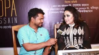 Lopa Hossain | 'আত্মা সঙ্গী' নিয়ে যা বললেন লোপা | Swadesh tv | RJ Saimur | Bangla New Song 2017