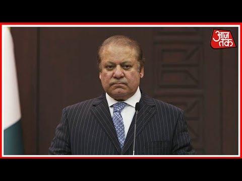 नवाज़ शरीफ ने कबूला की 26/11 आतंकी हमलों में था पाकिस्तान का हाथ | Breaking News