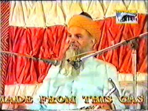 Shaykh Ul Islam Madani Miya  Godra, India (1999) Awliya Allah Part 6 video