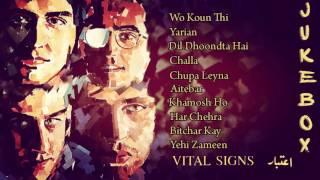 download lagu Aitebar  Vital Signs  Non-stop  Jukebox gratis